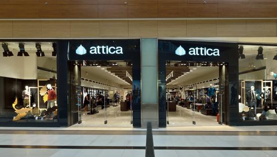 Athene_Attica_mall.jpg