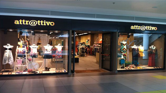 Athene_Attrattivo_mall.jpg