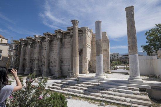 Athene_bibliotheek_hadrianus