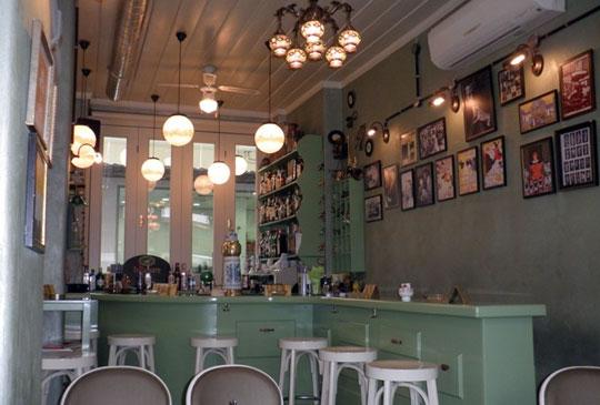 Athene_briki-bar