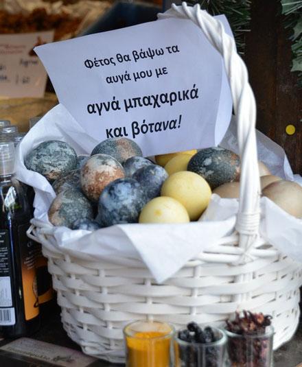 Athene_pasen-griekenland