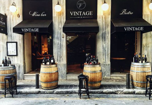 Athene_vintage-bar-restaurant