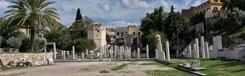 De Romeinse Agora