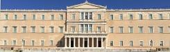 Vouli - Het Griekse Parlement