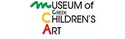 Museum van Griekse kinderkunst