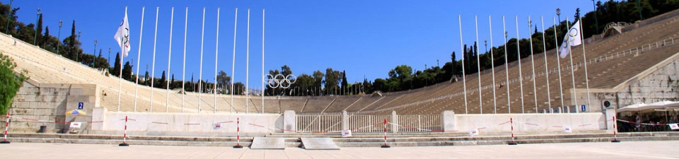 athene-olympisch stadion